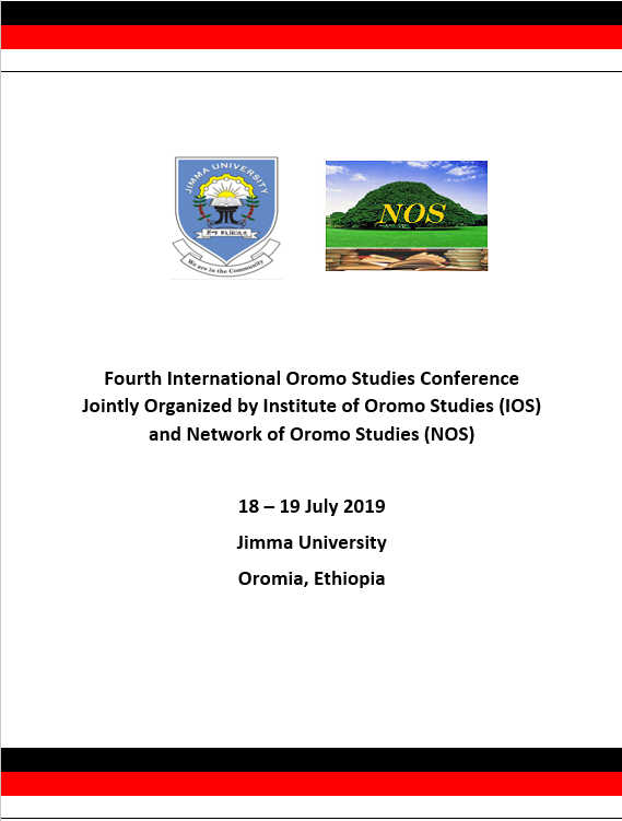 News/Events | The Network of Oromo Studies | Network of